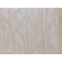 Buttermere Wallpaper 130cm
